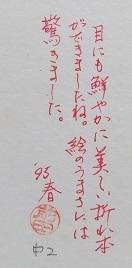 花�C.jpg