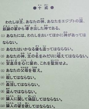 IMG_9743.jpg