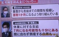 5-3-4.jpg